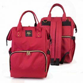 حقيبة   ظهر بيبي  للأم باللون الخمريMY Collection