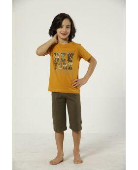بدلة بيجامة للاطفال ولادي - لون أصفر خردلي  HMD YUPPİ