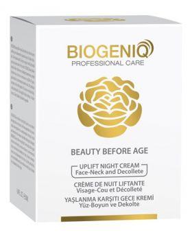كريم ليلي لمحاربة الشيخوخة 50 مل Biogeniq Beauty