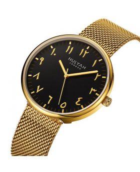 ساعة يد نسائية أصلية مرقمة بالأرقام العثمانية / العربية Hulyah London
