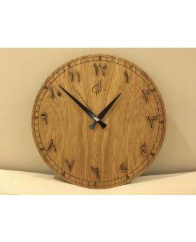 ساعة حائط مصنوع من خشب اصلي مرقمة بالارقام العربية/العثمانية Hulyah London