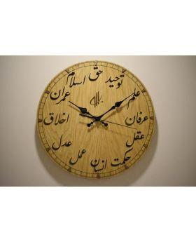 ساعة حائط بكلمات تفكرية تأملية باللغة العثمانية