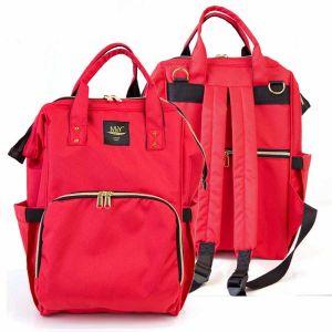 حقيبة  ظهر بيبي  للأم باللون الأحمر MY Collection